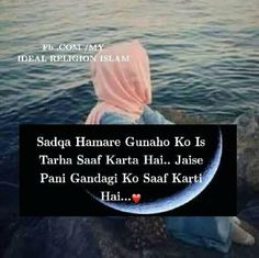 15 Best achi baatein images in 2016 | Quote, Allah quotes