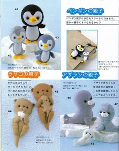 Cute Felt Stuffed Animals -