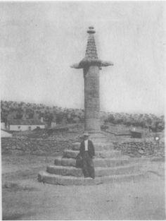 Rollo de San Román de los Montes (Toledo). Principios del s.XVI. Imagen de 1917