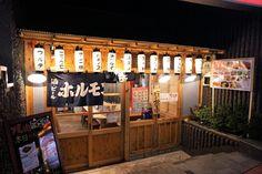 Ramen Shop. Japan