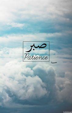 Sabr-Patience