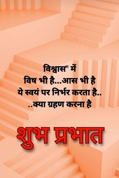 Good Morning Wishes, Good Morning Images, Cute Good Night, Osho, Decor, Images Of Good Morning, Decorating, Dekoration, Deco