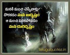 Teluguquotez.in: life quotes and sayings in telugu language
