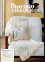 """Gallery.ru / tymannost - Album """"Special Issue 2013 soft Corner"""""""