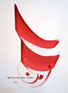 Hassan Massoudy Calligraphy