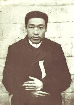 안중근 의사(1879년 9월 2일~1910년 3월 26일) : 네이버 블로그 Korean Tattoos, Nice Picture, Korean Art, Respect, Photo Art, The Darkest, Cool Pictures, The Past, Japanese