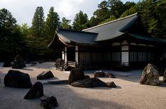 Kongobu-Ji, Mount Koya...temple has a modern Banryutei rock garden (Japan's largest...)