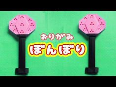 Origami Furniture, Hina Dolls, Diy And Crafts, Childcare, Japanese, Youtube, Paper Engineering, Baby Dolls, Toddler Girls