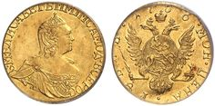 """AV Rouble. Broad tail. """"C"""" in obverse inscription. (Moscow mint), 1756. 1,55g. Fr 116. Bit 61. R! EF. Price realized 2011: 800 USD."""