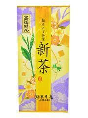 Chakouan's 2016 Shincha Green Tea, Ureshinocha, Special Limited Edition
