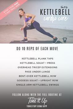 Kettlebell cardio core workout!