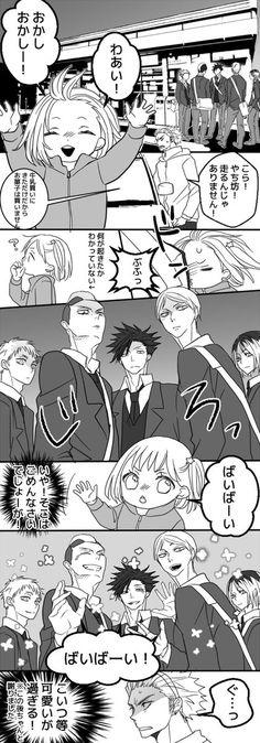 What happened to them? Haikyuu Karasuno, Haikyuu 3, Haikyuu Fanart, Kagehina, Kenma, Anime Siblings, Anime Child, Happy Tree Friends, Kuroken