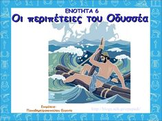 Greek History, Greek Mythology, Teaching, Education, School Ideas, Child, Modern, Baby, Boys