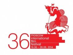 Moscow film festival   2014   poster