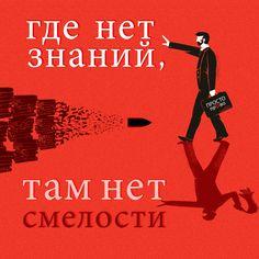 просто-право Movie Posters, Movies, Film Poster, Films, Movie, Film, Movie Theater, Film Posters