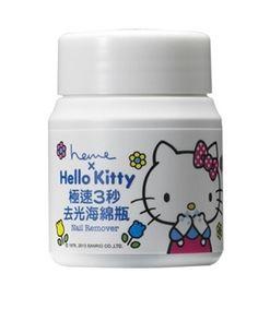 heme x Hello Kitty Nail Remover 一價$149