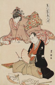 Actor and Woman.  Ukiyo-e woodblock print.  About 1800,  Japan.  Artist Utagawa Toyokuni I