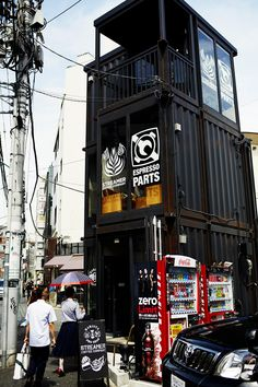 """Japan """"small container"""" street coffee shop More"""