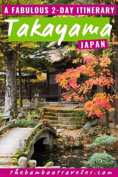 Looking for the most comprehensive and up-to-date itinerary for 2019 for Takayama? This itinerary will tell you how you can squeeze in all the fabulous places to visit while in Takayama. This includes how to see the old merchant quarter, the festival float museum, the Higashiyama walking course, and all the other awesome museums and shrines. You'll also get tips on where to eat and where to stay! #Japantravelitinerary #Japanitinerary #Takayama
