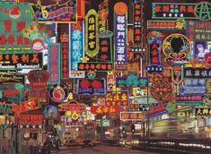 Kowloon street signs, Hong Kong (JAS, Where is the original source? Hong Kong Art, China Hong Kong, Neon City, Hongkong, Cyberpunk City, We Will Rock You, Street Signs, Neon Lighting, Scenery