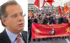 ΕΛΛΗΝΙΚΗ ΔΡΑΣΗ: Η ΝΔ του Κούλη εξευτέλισε πάλι την Ελλάδα – Χαρές ...