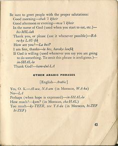 Arabic phrases in the US Army's Pocket Guide to North Africa, issued to soldiers in WWII (US National WWII Museum)