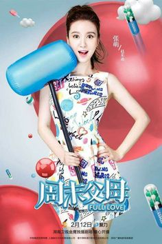 Zhang Meng in drama Full Love