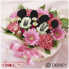 ディズニーフラワーギフト ミッキー&ミニー(ピンク)