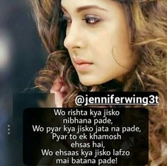Secret Love Quotes, True Love Quotes, Romantic Love Quotes, Maya Quotes, Lyric Quotes, Love Dairy, Broken Quotes, Jennifer Winget, Heartfelt Quotes