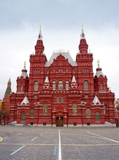 National Historic Museum at Red Square in Moscow, Russia.