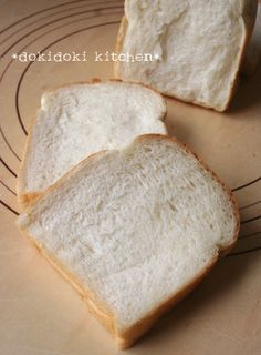 HBで♡ふんわりもちもち湯種食パン