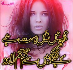 Poetry: Poetry/Shayari Images of Urdu in Sad Mood for Facebook Posts