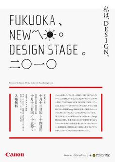 優れた紙面デザイン 日本語編 (表紙・フライヤー・レイアウト・チラシ)1200枚位 - NAVER まとめ