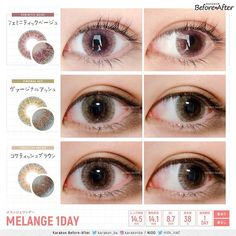 Korean Makeup Brands, Eye Contact Lenses, Prom Make Up, Colored Contacts, Beautiful Lips, Grunge Hair, Brown Hair Colors, Eyes, Beauty