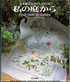 Japanese Embroidery Patterns Cross stitch embroidery - Kazuko Aoki - Fresh from my Garden-embroidery patterns - botanical - japan - Cross Stitching, Cross Stitch Embroidery, Embroidery Patterns, Cross Stitch Patterns, Embroidery Books, Ribbon Embroidery, Garden Embroidery, Japanese Embroidery, Cross Stitch Magazines