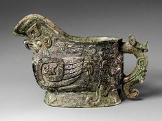 Spouted ritual wine vessel (guang), Shang dynasty, early Anyang period (ca. 1300–1050 B.C.), 13th century B.C. @ The Metropolitan Museum of Art