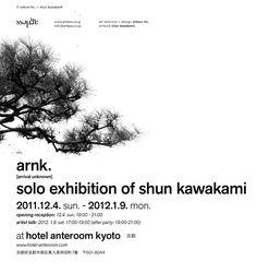 exhibition of art & design: shun kawakami + artless inc. Architecture Photo, Caligraphy, Wabi Sabi, Art Direction, Book Art, Artworks, Eye Candy, Minimal, Fonts