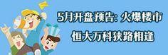【长春房地产门户|长春房地产网】- 长春搜房网 房天下