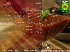 Masala Indian Food Recipes, Asian Recipes, My Recipes, Cake Recipes, Recipies, Cooking Recipes In Urdu, Cooking Tips, Ramzan Recipe, Masala Tv Recipe