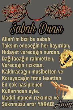 Islam Muslim, Allah Islam, Cool Words, Karma, Diy And Crafts, Prayers, Religion, Pattern, Prayer