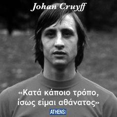 O Johan Cruyff πέθανε στις 24 Μαρτίου 2016.