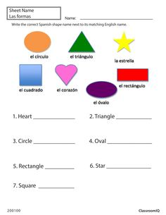 Spanish Shapes worksheet from #ClassroomIQ