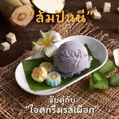 New food photography styling coffee ideas Thai Recipes, New Recipes, Sweet Recipes, Sweet Desserts, Dessert Recipes, Traditional Thai Food, My Coffee Shop, Thai Dessert, Food Presentation