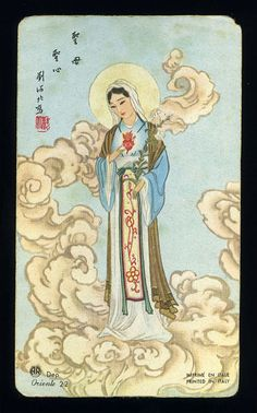 holy card-santino*SACRED HEART OF MARY  in CHINA