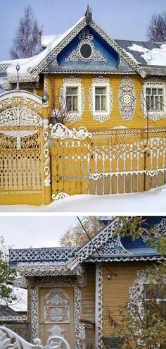 Russian wooden house in the town of Vologda. It is decorated with openwork carving.