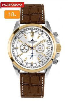 Оригинал JACQUES LEMANS 1-1117DN LIVERPOOL - Наручные часы - GOTTO - Торговый Онлайн Центр в Украине