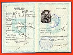 Greece Greek 1938 Revenue Stamps in Travel Document Pages | eBay