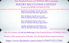 ***POETRY RECITATION CONTEST***  One Hundred Poems of CHOKHA MELA invites ENTRIES to recite the given poem in this image and stand a chance to win an ebook copy of One Hundred Poems of CHOKHA MELA on the day of its Launch Event.   To register yourself for the event click here. https://www.facebook.com/events/312947332212396/