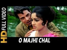 1970 Songs, Old Song Download, Bollywood Movie Songs, Rajesh Khanna, Hindi Video, All Songs, Romantic Songs, Mp3 Song, Jukebox