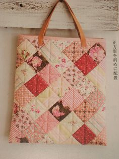 Quilted Tote...no tutorial, just inspiration